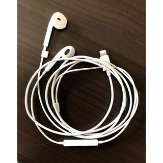Apple - iPhone イヤホン アップル 純正 ライトニングケーブル
