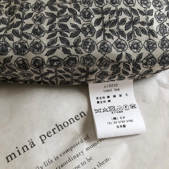 mina perhonen(ミナペルホネン)のミナペルホネン トーストバッグ ピース ring flower  新品 未使用 レディースのバッグ(ハンドバッグ)の商品写真
