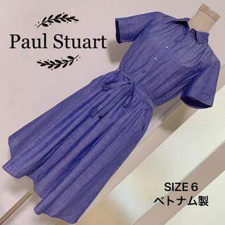ポールスチュアート(Paul Stuart)のPaul Stuart シャツワンピース コットン&麻素材(ひざ丈ワンピース)