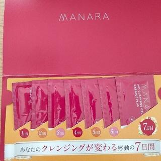 maNara - マナラホットクレンジングゲルマッサージプラス+割引券