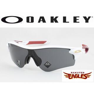 Oakley - OAKLEYオークリー9206-61レーダーロックパス楽天ゴールデンイーグルス
