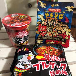 ニッシンショクヒン(日清食品)の辛い麺3種(インスタント食品)