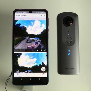 RICOH - RICOH THETA V(360度カメラ) 生産終了品 レア