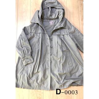 エイチアンドエム(H&M)のD0003 H&M コート レディース 大きめ 冬服 コート(その他)