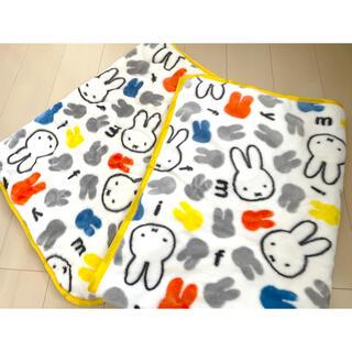 新品/洗濯済み 西松屋 ミッフィー ベビー毛布 敷きパッド