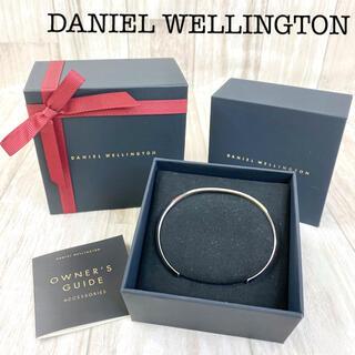 ダニエルウェリントン(Daniel Wellington)のDANIEL WELLINGTON ダニエルウェリントン バングル 9-64(ブレスレット/バングル)