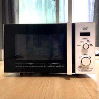ヒタチ(日立)の[美品] 電子レンジ 日立電子レンジ HMR-BK220-Z5 ホワイト(電子レンジ)