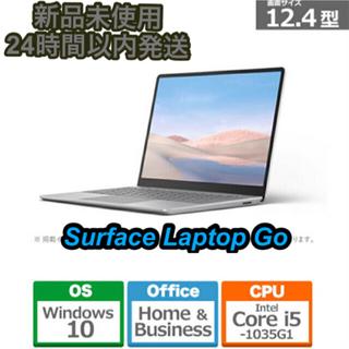 Microsoft - ☆新品☆surface laptop go i5 128GB THH-00020
