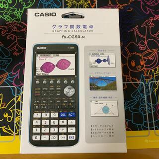 CASIO - CASIO グラフ関数電卓 fx-CG50-N