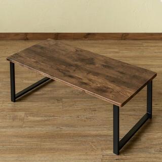 Lingle センターテーブル ブラウン(ローテーブル)