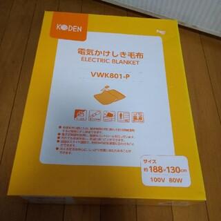 広電(KODEN) 電気毛布 掛け 敷き 188×130cm(電気毛布)