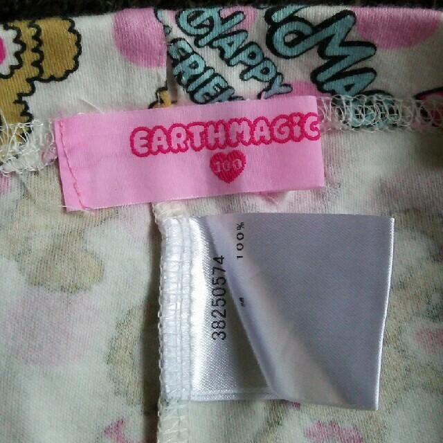 EARTHMAGIC(アースマジック)のEARTHMAGIC レギンス  100 キッズ/ベビー/マタニティのキッズ服女の子用(90cm~)(パンツ/スパッツ)の商品写真