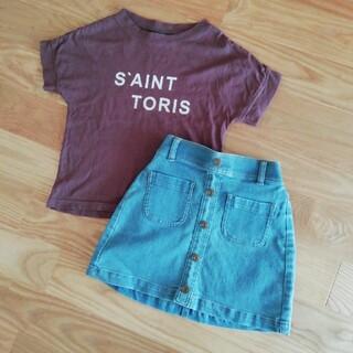GU - Tシャツ スカート セット 110