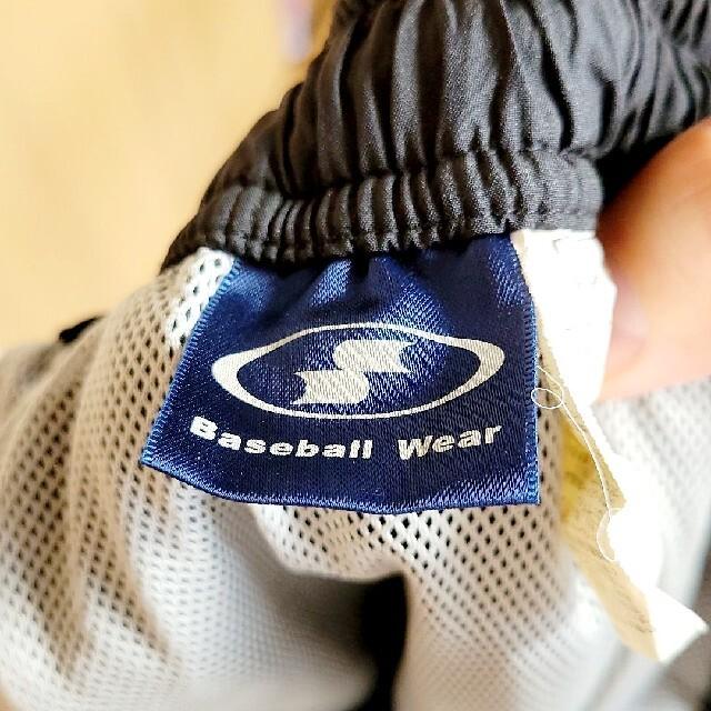 MIZUNO(ミズノ)のベースボールウェアより、トレーニングパンツです スポーツ/アウトドアの野球(ウェア)の商品写真