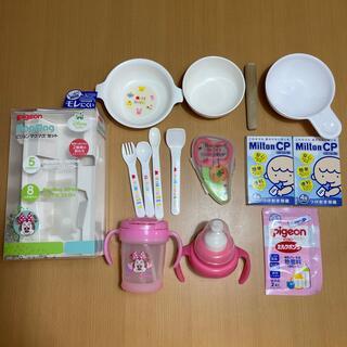 ミキハウス(mikihouse)のミキハウス食器6点+すり鉢セット+ヌードルカッター+哺乳瓶除菌料+マグマグセット(離乳食器セット)