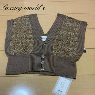 トゥデイフル(TODAYFUL)の【新品 未使用】todayful  Lace Knit Bustier(ベスト/ジレ)