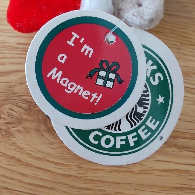 Starbucks Coffee(スターバックスコーヒー)の【カビーゴン様専用】スターバックス くま マグネット サンタ エンタメ/ホビーのおもちゃ/ぬいぐるみ(ぬいぐるみ)の商品写真