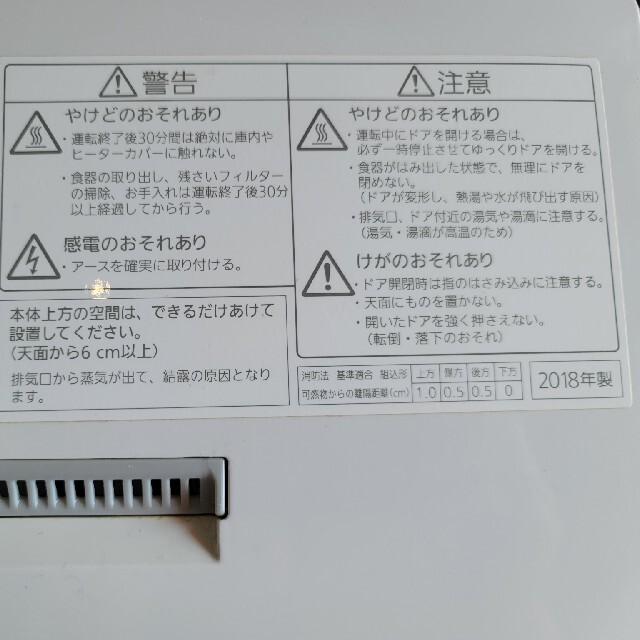 パナソニック NP-TCM4 食洗機 食器洗い乾燥器 プチ食洗 スマホ/家電/カメラの生活家電(食器洗い機/乾燥機)の商品写真