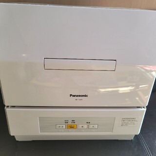 パナソニック NP-TCM4 食洗機 食器洗い乾燥器 プチ食洗