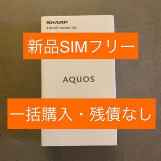 シャープ(SHARP)のAQUOS sense4 lite ブラック SH-RM15 SIMフリー(スマートフォン本体)