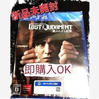 PlayStation4 - 【新品未開封】ロストジャッジメント PS4