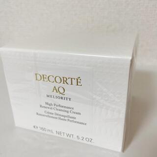 COSME DECORTE - 【新品】コスメデコルテ AQ ミリオリティ リペア クレンジングクリーム150g