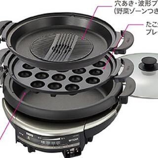 タイガー(TIGER)の【タイガーグリル鍋】CQD-B300(ホットプレート)