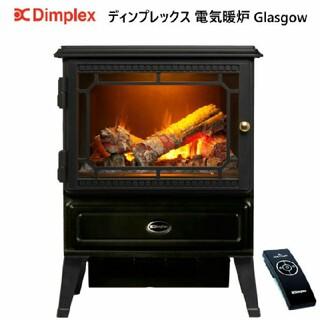 ディンプレックス 電気暖炉 グラスゴー(ブラック)暖炉型ファンヒーター オプティ(電気ヒーター)