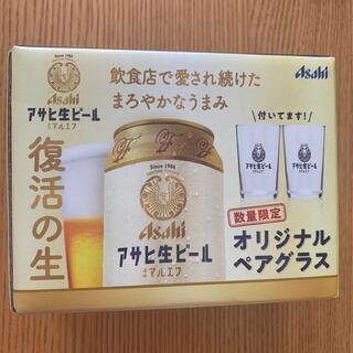 アサヒ - 新品☆未開封 復刻アサヒ生ビール マルエフ ペアグラス 非売品