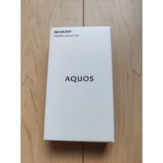 シャープ(SHARP)の【Sさん専用】AQUOS sense4 lite SH-RM15ライトカッパー(スマートフォン本体)
