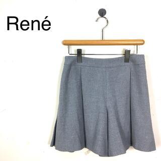 ルネ(René)のB596 Renéルネ ドット柄プリーツショート丈パンツ グレー系 サイズ36(キュロット)