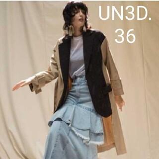 ENFOLD - UN3D. ドッキングテーラードコート 36サイズ トレンチコート アンスリード