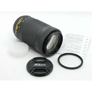 Nikon - ⭐最新望遠レンズ⭐NIKON AF−P 70-300 DX VR ニコン