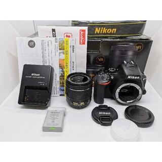 Nikon - ⭐超美品!僅か735S!⭐WiFi 一眼レフニコン D5600 AF−Pキット