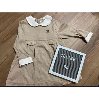 セリーヌ(celine)の★美品★ CELINE ワンピース 90(ワンピース)