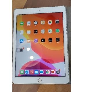 iPad - iPad Pro 9.7 128GB