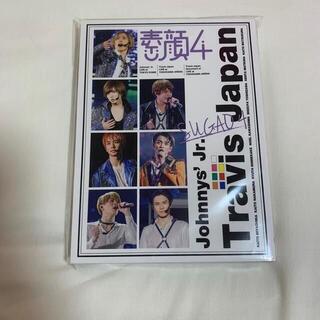 素顔4 トラジャ TravisJapan盤 TravisJapan DVD(アニメ)