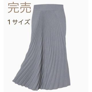 マメ(mame)の完売 Mame Kurogouchi   プリーツスカート グレー 人気商品 1(ロングスカート)