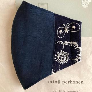 ミナペルホネン(mina perhonen)のハンドメイドインナーマスク*ミナペルホネンchoucho ♪ 70 69 67(その他)