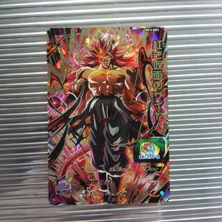 ドラゴンボール - ドラゴンボールヒーローズ BM10-sec2 紅き仮面のサイヤ人