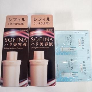 ソフィーナ(SOFINA)のソフィーナ モイストリフト美容液、40㌘レフィル2点、オマケ2点(美容液)