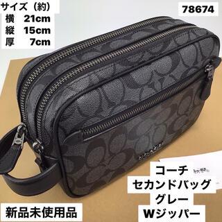 COACH - 新品 コーチ ☆ セカンドバッグ グレー Wジッパー