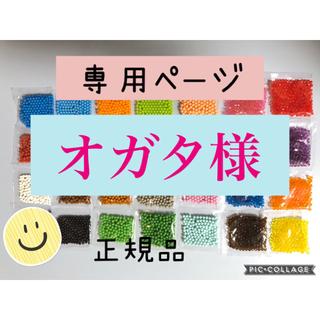 エポック(EPOCH)のアクアビーズ☆100個入り×10袋(オガタ様)(知育玩具)