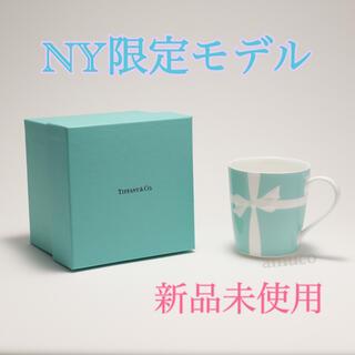 Tiffany & Co. - 【NY限定・未使用】ティファニー マグカップ リボン / ブルー ボックス入り