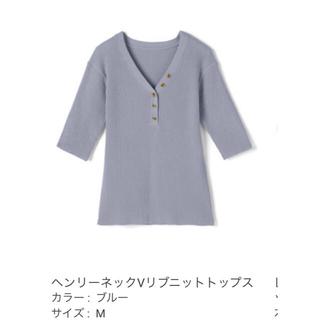 グレイル(GRL)のグレイル リブニットトップス ブルー(ニット/セーター)