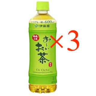 3本 お〜いお茶 緑茶 600ml ローソン 引換券