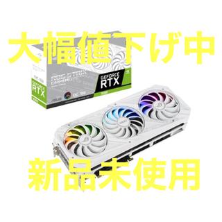 ASUS - 新品未使用 ROG-STRIX-RTX3080-O10G-WHITE-V2