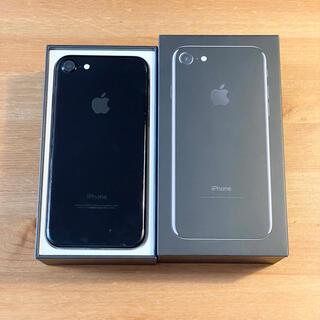 iPhone - iPhone7 ジェットブラック 128GB SIMフリー
