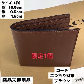 COACH - 新品 コーチ ☆   二つ折り財布 ブラウン
