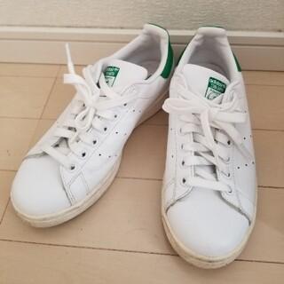adidas - adidas STAN SMITH アディダス スタンスミス 23.5cm